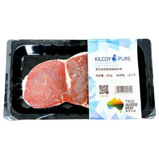 KILCOY PURE 澳大利亚 嫩肩牛排 200g