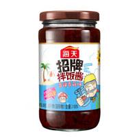 海天 招牌拌饭酱 香辣香菇味 308g
