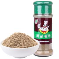 一好食惠 黑胡椒粉 30g *2件