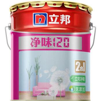 立邦漆 净味120二合一无添加油漆涂料内墙乳胶漆墙面漆18L