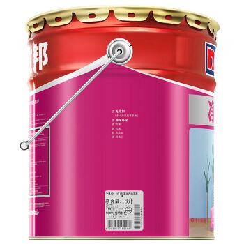 立邦 净味120 二合一无添加油漆 (18L)