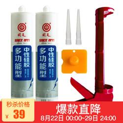 回天 多功能型 通用玻璃胶 耐候防水防黑 白色2支装 *9件