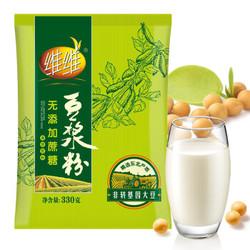 维维 豆浆粉 无添加蔗糖 330g *13件