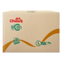 Chiaus 雀氏 薄+C引力 婴儿纸尿裤 L148片