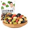 甘源 综合豆果 A套餐 100g *10件 49元(合4.9元/件)