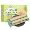 每日生机 饼干蛋糕 榴莲威化饼 160g/盒 *26件 85.4元(合3.28元/件)
