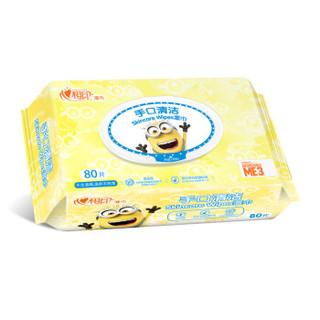 心相印 小黄人手口清洁湿巾