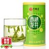 艺福堂 茶叶绿茶 2019新茶春茶西湖龙井 雨前浓香型老茶树茗茶250g