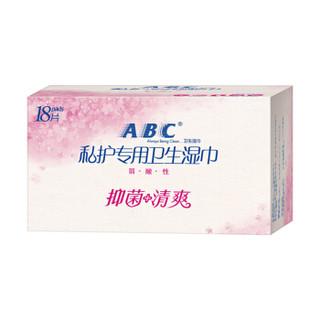 ABC KMS免冲洗配方系列 卫生湿巾