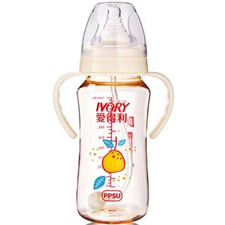 evorie 爱得利 奶瓶 宽口径 PPSU 新生儿奶瓶330ml