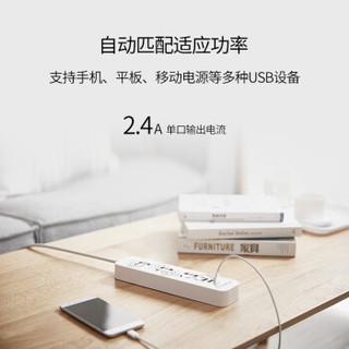 ORICO 奥睿科 USB插座 白色