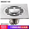 KEGOO 科固  K06650 不锈钢防臭洗衣机地漏 19元