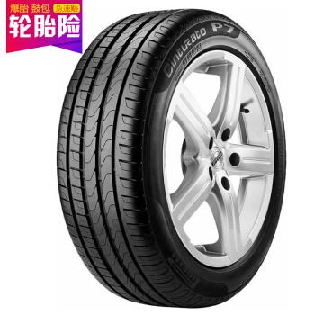 倍耐力(Pirelli)轮胎/防爆胎 245/45R18 96Y 新P7 Cinturato P7 R-F 宝马原装星标 原配宝马5系/6系