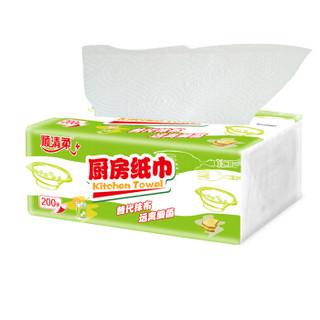 顺清柔 厨房纸巾 2层*200张*3包(216*200mm)
