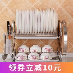 厨房双盘沥水碗碟架