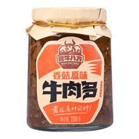 吉香居 酱牛八方 香菇原味牛肉多 200g *10件