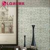 LG进口环保墙纸 欧式奢华壁纸 防水加厚3D立体浮雕 卧室电视客厅背景墙布纸 苔藓绿A款 1004-3哥特 149元