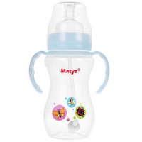 Matyz  MZ-0614 宽口径PP自动奶瓶 蓝色 260ml