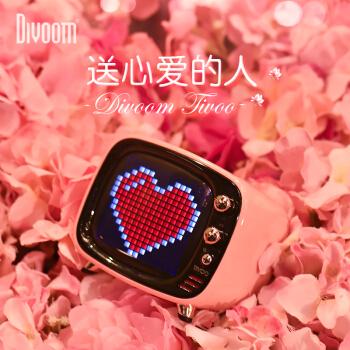 Divoom 地纹 Tivoo 像素蓝牙音箱 粉色
