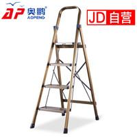 AP 奥鹏 AP-2554BY 铝合金折叠梯 家用
