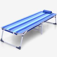 双鑫达 B-013 折叠床