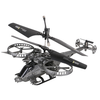 Attop 雅得 YD-713 遥控带陀螺仪直升机-阿凡达战机 黑色