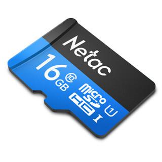 Netac 朗科 P500 16GB Class10 TF内存卡