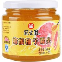 GSY 冠生园 蜂蜜柚子罐头 500g