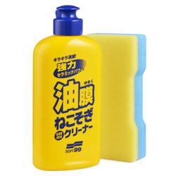 SOFT99 SF-05054 玻璃油膜清洁剂 270g *3件