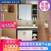 annwa 安华 N3D85G15-C 卫浴实木浴室柜组合