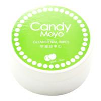 Candy Moyo 膜玉 苹果卸甲巾 45片
