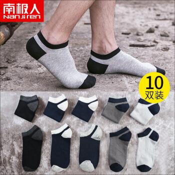 Nan ji ren 南极人 NJRCW-10 男士隐形船袜 10双装