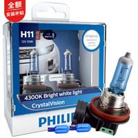 PHILIPS 飞利浦 水晶之光新银战士H11升级型汽车灯泡卤素灯2支装 色温4300K