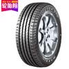玛吉斯(MAXXIS)轮胎/汽车轮胎205/55R16 91V MA510 原配新科鲁兹/菲亚特菲翔 适配高尔夫
