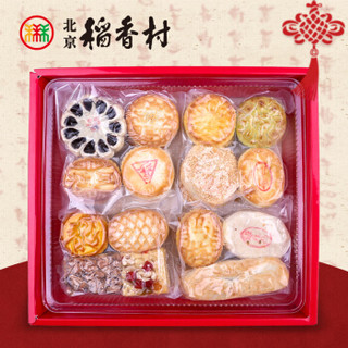 北京稻香村 点点心意 糕点礼盒 1550g