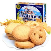 ZEK 丹麦黄油曲奇 原味 90g