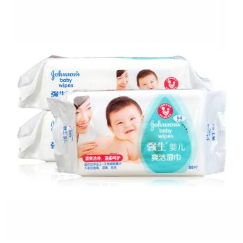 强生(Johnson)婴儿清爽洁肤柔湿巾80片*3包 宝宝儿童湿巾新老包装随机发货 *10件