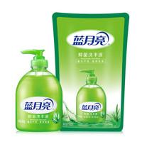 蓝月亮 芦荟抑菌洗手液  500g*1瓶+500g*1袋(补充装)