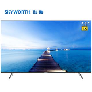 Skyworth 创维 55H8M 55英寸 4K高清 智能电视