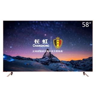 Changhong 长虹 58D3P 58英寸 液晶电视