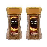 Nestlé 雀巢 瑞士原装金牌咖啡粉 100g/罐*2 升级新包装 *3件
