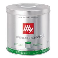 illy 意利 低咖啡因 咖啡胶囊 21粒