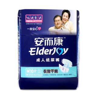 ElderJOY 安而康 成人纸尿裤