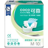 coco 可靠 夜用加强型 成人纸尿裤