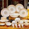 Doruik 德瑞克 骨瓷餐具碗碟套装 28头 179元