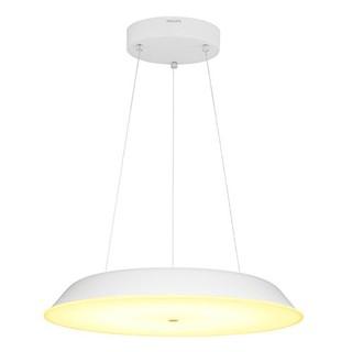 PHILIPS 飞利浦 豆蔻 LED餐吊灯 20W 含光源 2700K (白色)