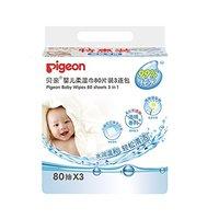 pigeon 贝亲 PL135 婴儿柔湿巾 80片3连包