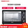 Galanz 格兰仕 KWS1530X-H7R 电烤箱 30L 198元