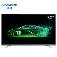 SKYWORTH 创维电视 50M9 50英寸 4K超高清 液晶LED电视