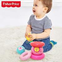 Fisher-Price 费雪 F0922 彩虹叠叠球 粉色款